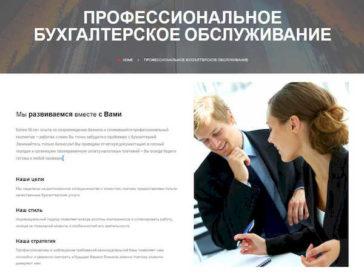 Создание многостраничного сайта